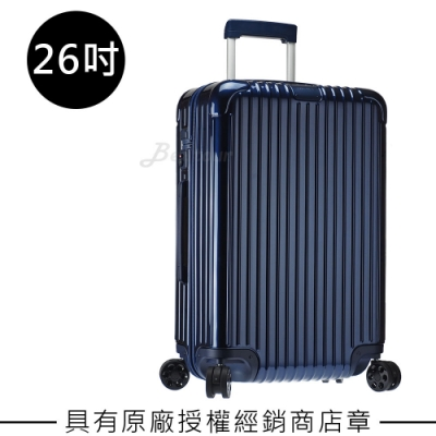 Rimowa Essential Check-In M 26吋行李箱 (亮藍色)