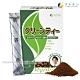 日本Fine 綠茶咖啡速孅飲(10包/盒) product thumbnail 1