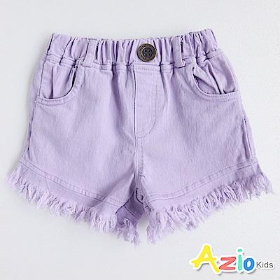 Azio Kids 短褲 雙口袋抽鬚彈性鬆緊短褲(紫)