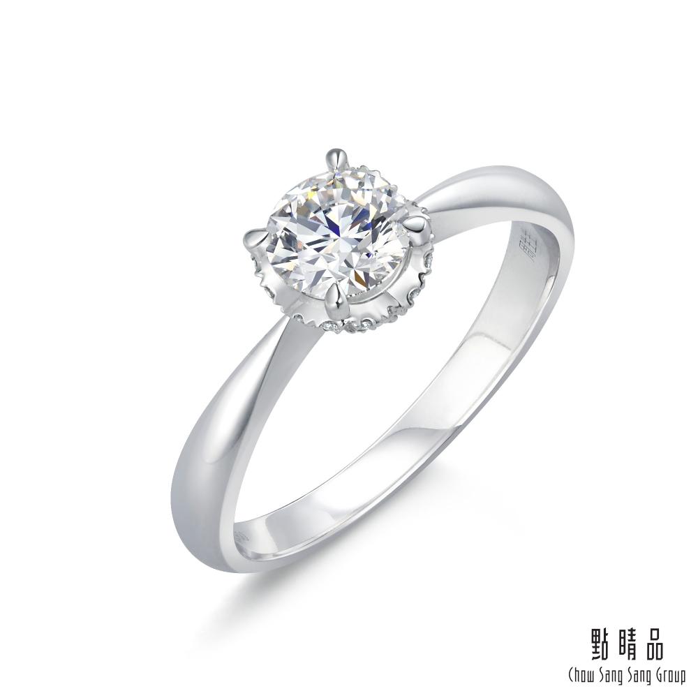 點睛品Infini Love Diamond 婚嫁系列 0.30克拉 鉑金鑽石戒指