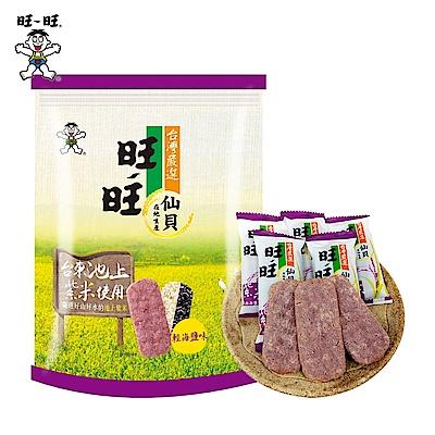 旺旺 仙貝台灣嚴選紫米-輕海鹽味(78g)