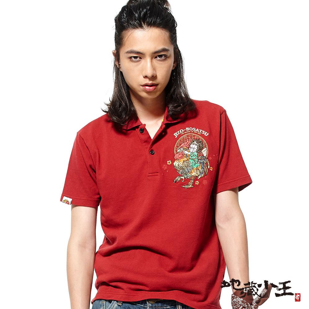 地藏小王 BLUE WAY 雞年地藏乘雞短袖POLO衫(紅)