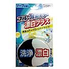 日本雞仔牌 馬桶用酵素-藍白酵素+漂白消臭(140g)