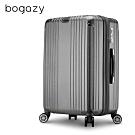 Bogazy 旅繪行者 26吋拉絲紋可加大行李箱(質感灰)