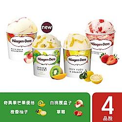 哈根達斯 果真冰紛水果品脫組4入(奇異果/柚子/白桃/草莓)