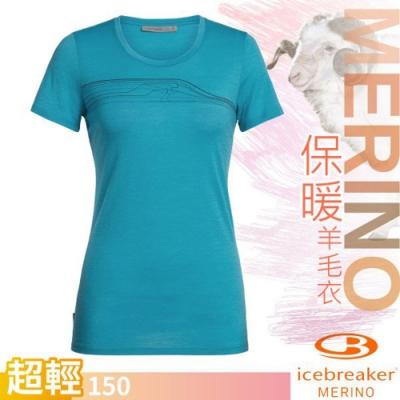 Icebreaker 女 Tech Lite 美麗諾羊毛超輕款短袖U領上衣_湖水綠
