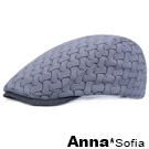 AnnaSofia 編織騰網鏤 鴨舌帽小偷帽(灰藍系)