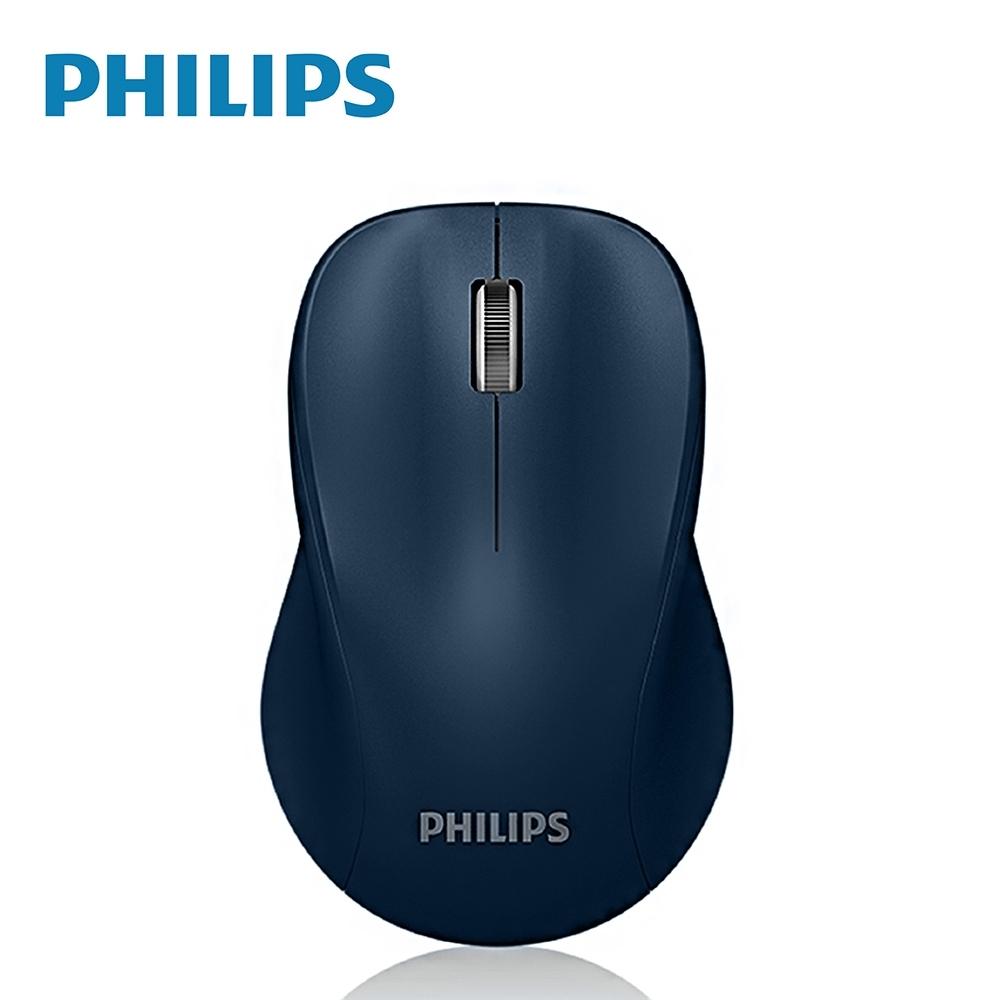PHILIPS 飛利浦 人體工學 2.4G無線滑鼠/藍 SPK7384U