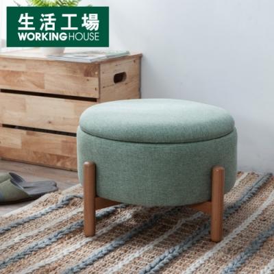 【生活工場】輕巧棉麻面收納椅凳-大(綠)