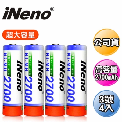 【iNeno】高容量3號鎳氫充電電池(4入)