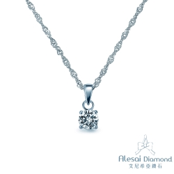 Alesai 艾尼希亞鑽石 30分 F-G成色 四爪鑽石項鍊