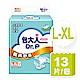 包大人成褲親膚舒適L-XL號(13片/包) product thumbnail 2
