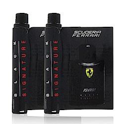 Ferrari 法拉利 Blace Signature極限黑 男性淡香水1.2ml x2入