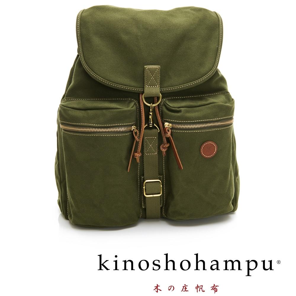 kinoshohampu-單車旅行系列 輕量帆布後背包 綠色