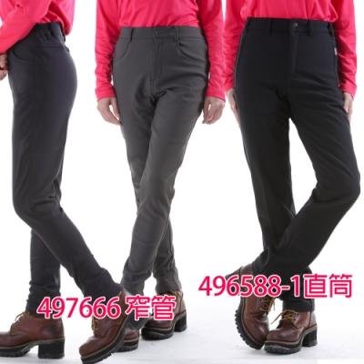 CARAVA 女款顯瘦軟殼保暖褲/共三款