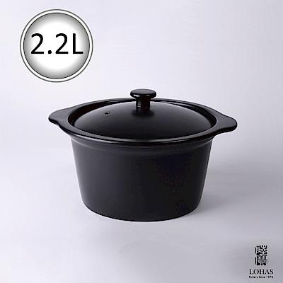 陸寶 洋風圓耳鍋3號2.2L