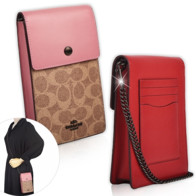 COACH 專櫃款 經典滿版C紋PVC拼接小牛皮鏈帶翻蓋式斜背手機包-2色任選