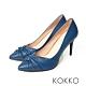 KOKKO極致迷人羊皮尖頭抓皺細高跟鞋經典藍 product thumbnail 1