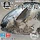 【海陸管家】日本巨無霸4XL白鯧魚(每隻約1.2kg) x1隻 product thumbnail 1
