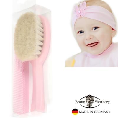 BRAUN WETTBURG珀薇特長山羊毛 寶寶 嬰兒用髮梳與齒梳粉紅色套組   (一入)