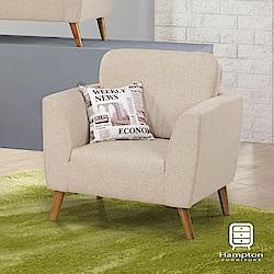 漢妮Hampton尤妮絲系列布面單人沙發