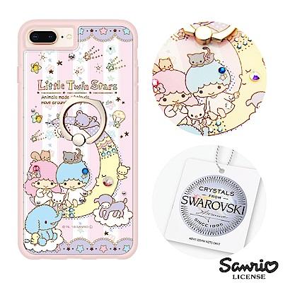 三麗鷗 iPhone8/7/6s Plus 施華彩鑽減震指環扣手機殼-晚安雙子星