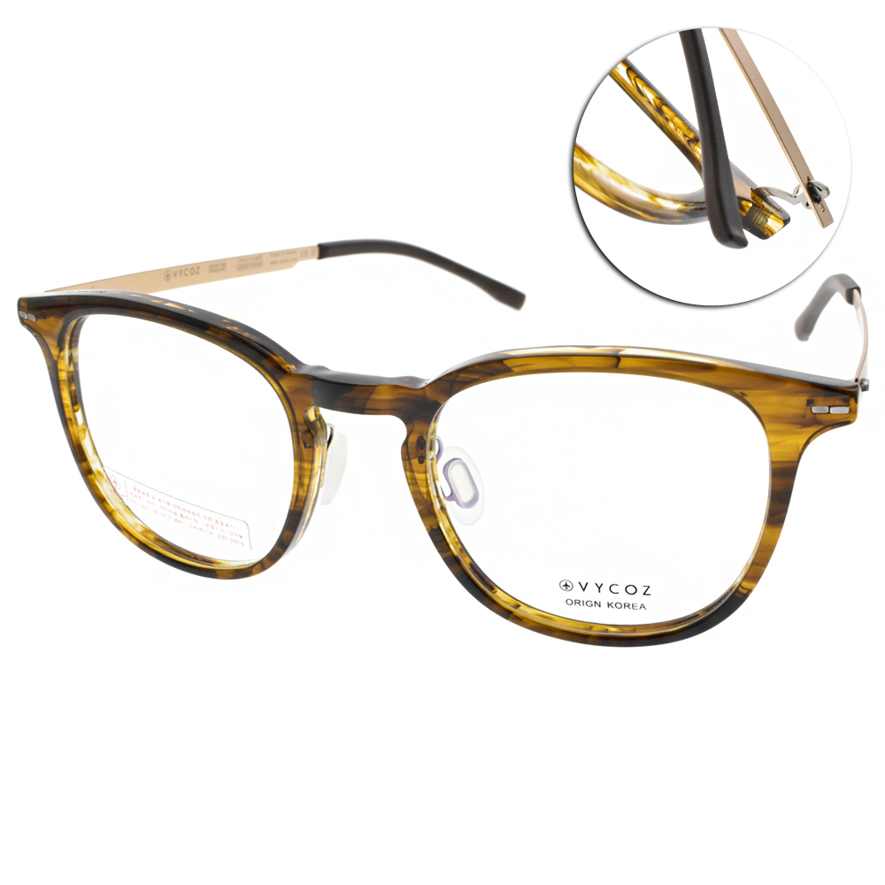 VYCOZ眼鏡 簡約休閒/棕紋-金 #DISS HAV