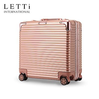 LETTi  時尚饗宴 20吋 商旅鏡面鋁框行李箱  (玫瑰金)