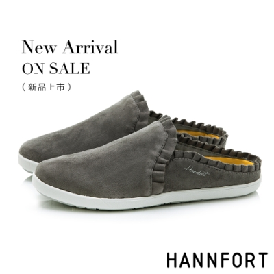 HANNFORT CALIFORNIA 荷葉滾邊休閒穆勒鞋-女-灰