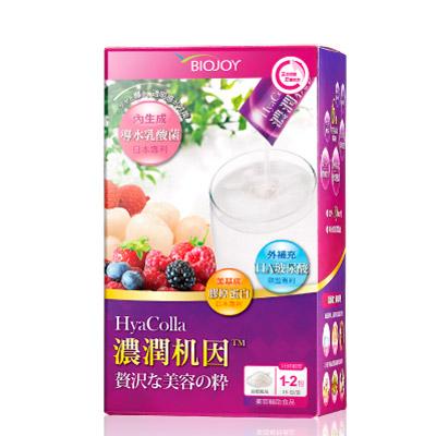 BioJoy百喬 濃潤机因高濃度吃的玻尿酸x日本導水乳酸菌