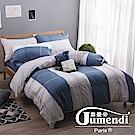 【喬曼帝Jumendi】台灣製100%純棉加大四件式床包被套組(悠閒時光)