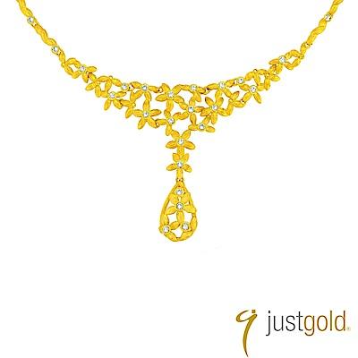 鎮金店Just Gold 祝福純金系列 黃金項鍊