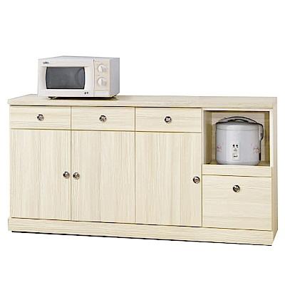 綠活居 波達時尚5.3尺仿石面木紋餐櫃/收納櫃-160.4x43x82cm-免組