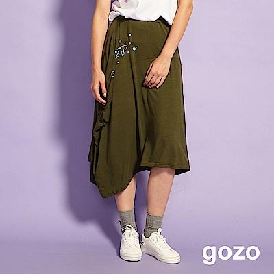 gozo 銀河星系不對襯拼接剪裁中長裙(墨綠)