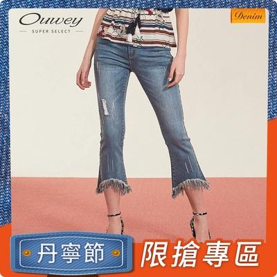 OUWEY歐薇 抽鬚中腰修身喇叭牛仔褲(藍)
