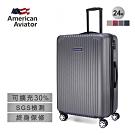 【American Aviator】24吋-NY紐約系列鑽紋抗刮超輕量行李箱(鐵灰色)