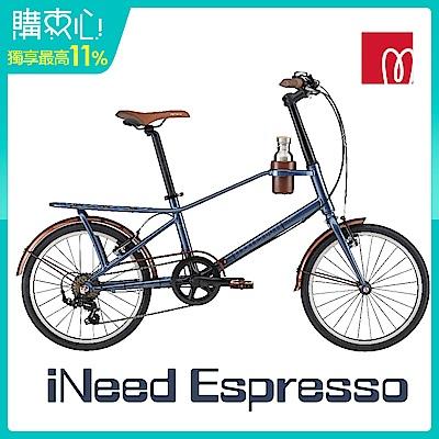momentum iNeed Espresso都會品味時尚小徑(2021)