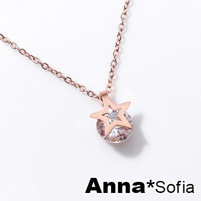 【3件5折】AnnaSofia 星星璇裸鑽 白鋼鎖骨鍊項鍊(金系)