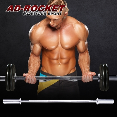 AD-ROCKET 奧林匹克孔徑120cm直槓 實心奧槓片專用直槓