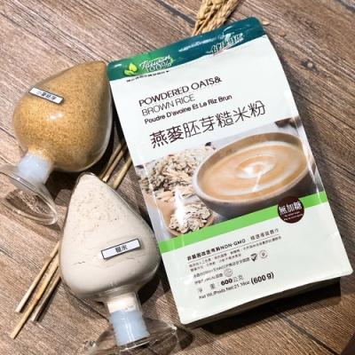 健康時代 燕麥胚芽糙米粉(600g)