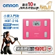OMRON歐姆龍體重體脂計HBF-216 粉紅色 product thumbnail 1