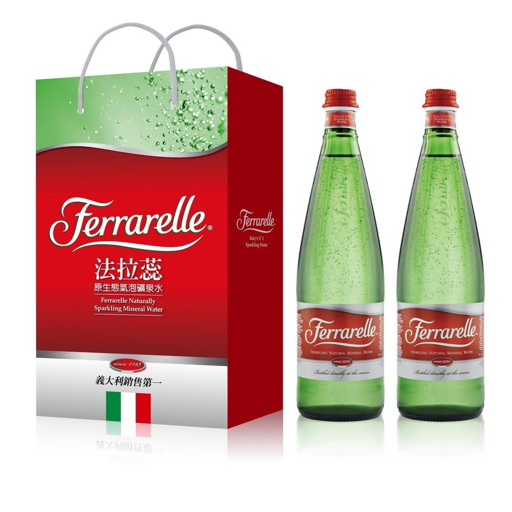 義大利法拉蕊Ferrarelle 天然氣泡礦泉水禮盒組(750mlx2瓶)