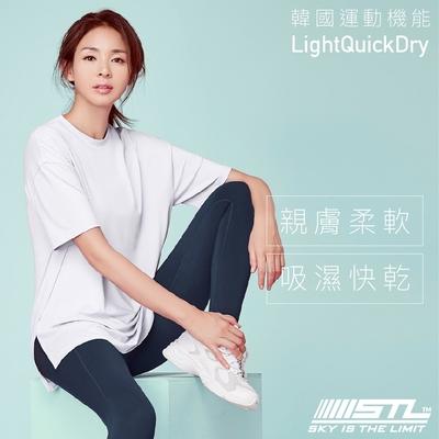 STL YOGA METRO SS 韓國瑜伽 運動機能LightQuickDry輕量快乾 地鐵寬鬆長版短袖上衣 微透白White