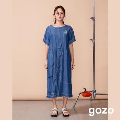 gozo 造型拼接仿丹寧抽鬚長版洋裝(二色)