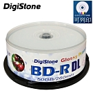 DigiStone A+ 藍光 4X BD-R DL 50GB 亮面相片滿版可印X100片