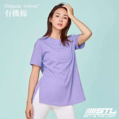 STL Yoga 韓國 Organic有機棉 Overfit SS 長版短袖寬版T恤 甜美紫SweetPurple