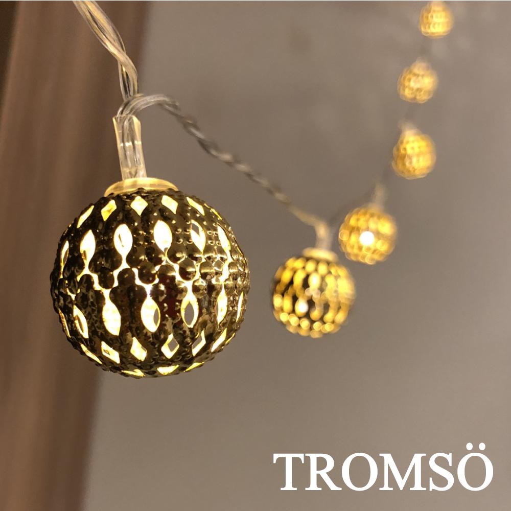 TROMSO LED奢華金球燈串組