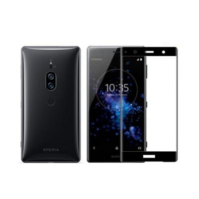 【MK馬克】Sony XZ2 Premium 全滿版 9H鋼化玻璃貼保護膜