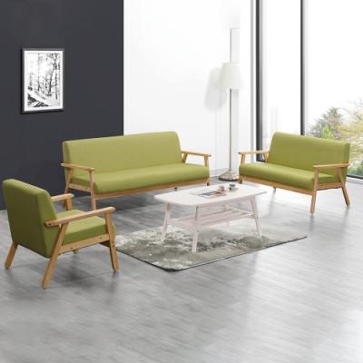 H&D 亞克綠色布沙發