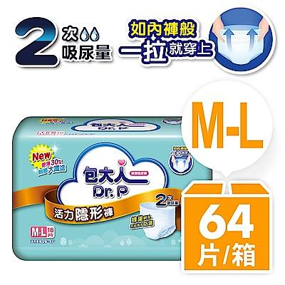 包大人 活力隱形褲M-L 16片x4包/箱